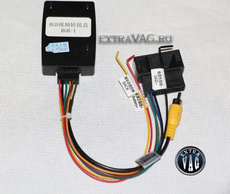 Конвертер RGB-CVBS